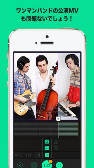 「Gridplay - ソーシャルビデオを作成する優れた方法」のスクリーンショット 2枚目