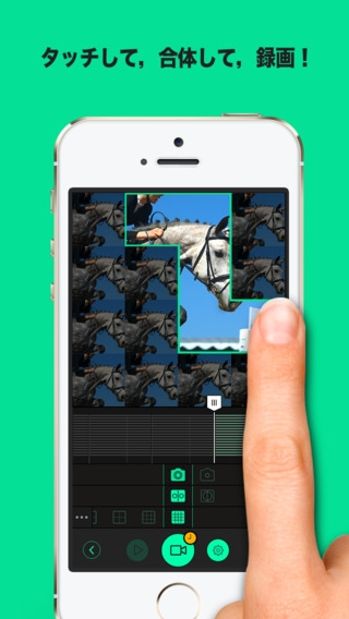 「Gridplay - ソーシャルビデオを作成する優れた方法」のスクリーンショット 3枚目