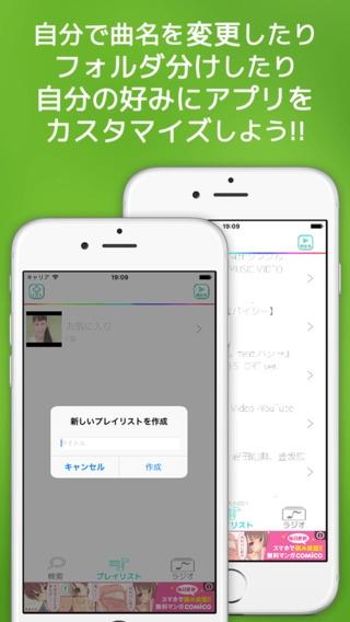 「無料で音楽とラジオが聞き放題 - Music Station for YouTube」のスクリーンショット 3枚目