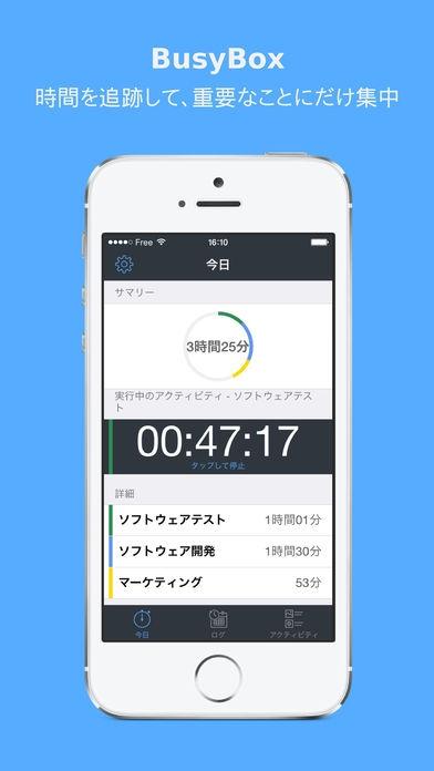 「BusyBox」のスクリーンショット 1枚目