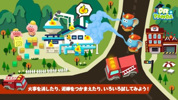 「Dr. Pandaのおもちゃの車」のスクリーンショット 3枚目