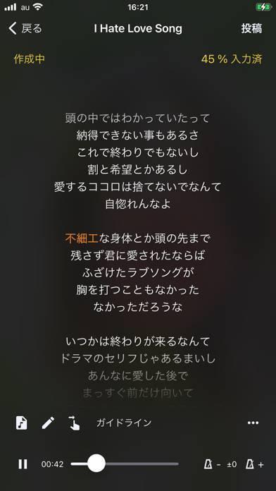 「プチリリメーカー」のスクリーンショット 2枚目