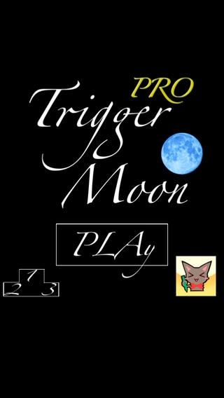 「トリガームーン Pro」のスクリーンショット 1枚目