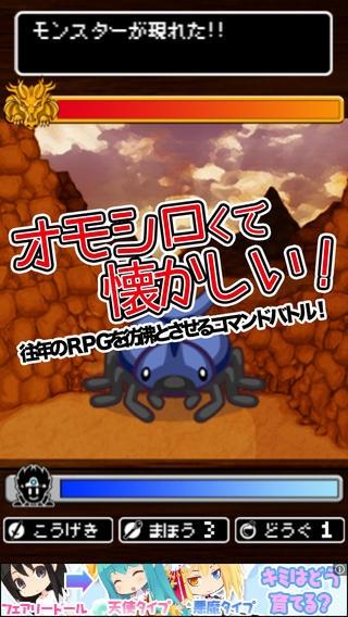 「ひたすらモンスターを狩れ!-激ムズRPG Ver.-」のスクリーンショット 1枚目