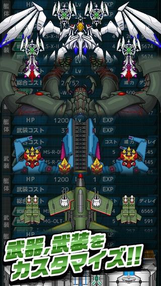 「独艦殲滅 ギャラクライシス」のスクリーンショット 2枚目