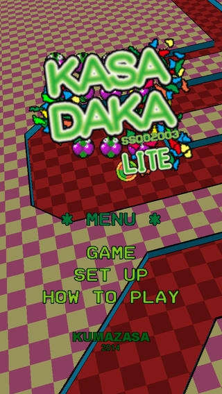 「かさだか Lite」のスクリーンショット 3枚目