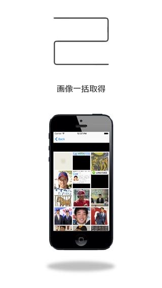 「新しい2chまとめビューアー 2Style」のスクリーンショット 3枚目