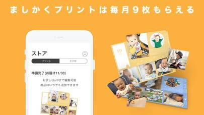 「Famm : 家族アプリの決定版」のスクリーンショット 3枚目