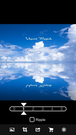 「Uyuni Magick」のスクリーンショット 1枚目