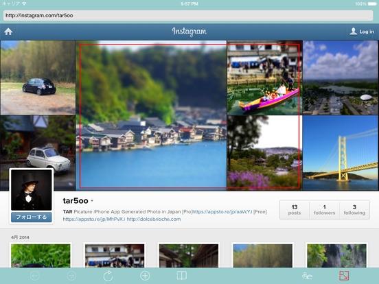 「WEB画面切り取りブラウザ WebClipBrowser for iPad」のスクリーンショット 2枚目