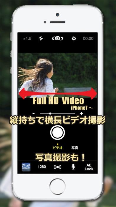 「HiVideo - 静音・縦持ち横長写真&ビデオカメラ撮影」のスクリーンショット 1枚目