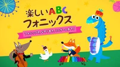 「Pinkfong ABCフォニックス」のスクリーンショット 1枚目