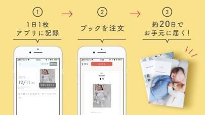 「フォトブック・赤ちゃん写真アルバム  Baby365」のスクリーンショット 3枚目