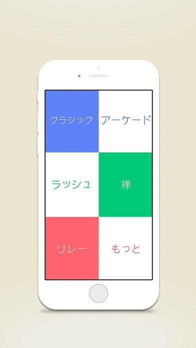「ピアノのタイル   Touch Piano - White Tile or Black Tile - Don't Tap Wrong」のスクリーンショット 1枚目
