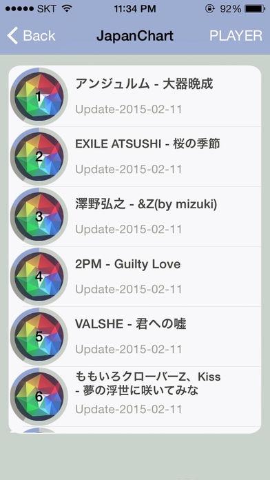 「MusicBoxωΩ 2  -無料すごいMP3プレイヤー-」のスクリーンショット 2枚目