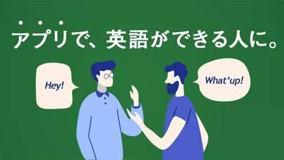 「英語ガチ勢専用 - POLYGLOTS (ポリグロッツ)」のスクリーンショット 2枚目