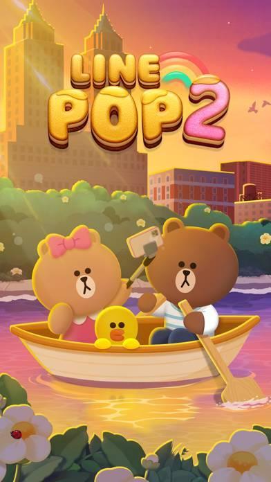 「LINE POP2」のスクリーンショット 1枚目
