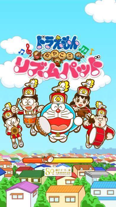 「「ドラえもん おやこでリズムパッド」 子供向けの音楽ゲームアプリ無料」のスクリーンショット 1枚目