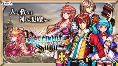 「RPG レヴナントサーガ」のスクリーンショット 1枚目