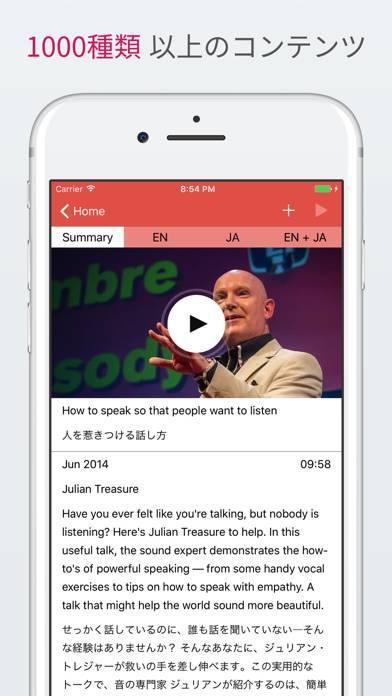 「English AudioBooks - TEDで英語を学ぶ」のスクリーンショット 1枚目