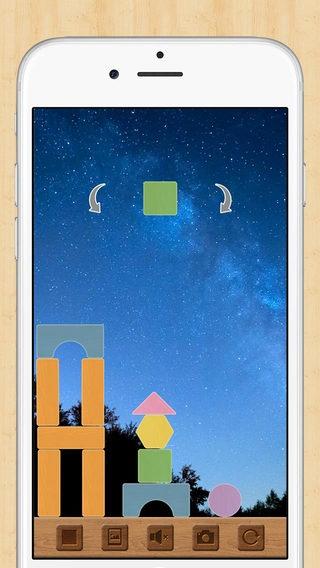 「つみきあそび(子供向け知育アプリ)」のスクリーンショット 2枚目