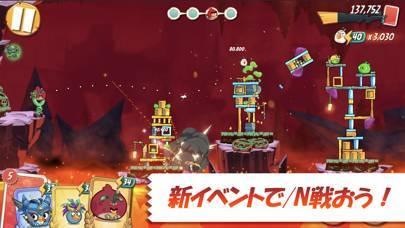 「アングリーバード 2 (Angry Birds 2)」のスクリーンショット 3枚目