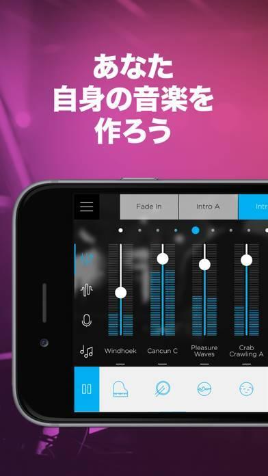 「Music Maker JAM」のスクリーンショット 1枚目