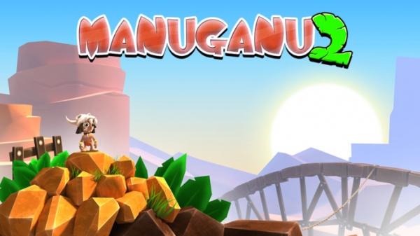 「Manuganu 2」のスクリーンショット 1枚目