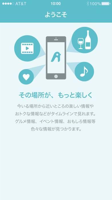 「AirTalk」のスクリーンショット 2枚目