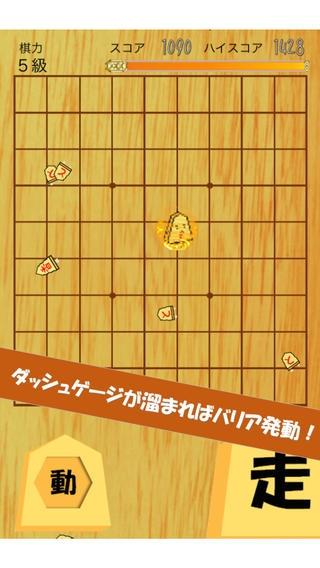 「王様escape!」のスクリーンショット 2枚目