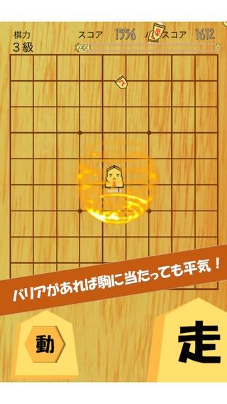 「王様escape!」のスクリーンショット 3枚目