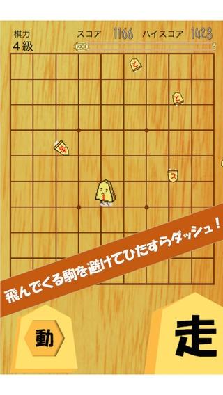 「王様escape!」のスクリーンショット 1枚目