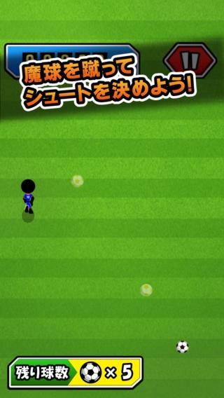 「スーパーサッカー」のスクリーンショット 1枚目