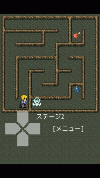 「ミルの迷路脱出 〜 ドット絵のシンプルな迷路ゲーム」のスクリーンショット 2枚目