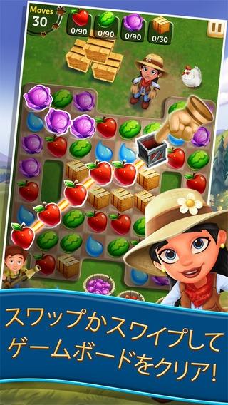 「FarmVille:農場収穫パズルゲーム」のスクリーンショット 2枚目