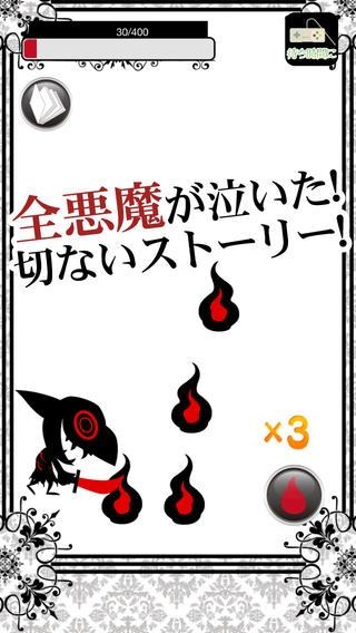 「僕が魔王になった理由【育成ゲーム】【無料モンスター育成】」のスクリーンショット 2枚目