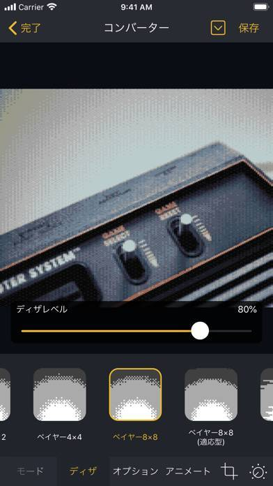 「Retrospecs」のスクリーンショット 3枚目
