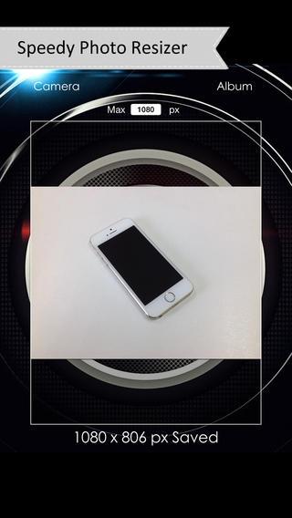 「Speedy Photo Resizer」のスクリーンショット 1枚目