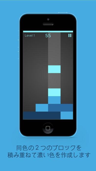 「Shades: シンプルなパズルゲーム」のスクリーンショット 3枚目