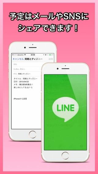 「イベントタイマー〜誕生日や記念日をカウントダウン-有料版」のスクリーンショット 3枚目