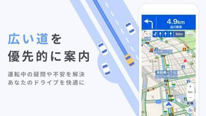 「Yahoo!カーナビ」のスクリーンショット 1枚目