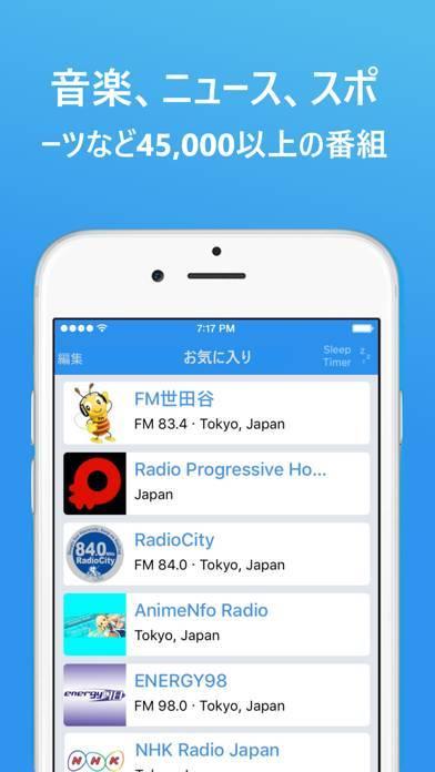 「シンプル・ラジオ – FM/AMラジオ」のスクリーンショット 3枚目