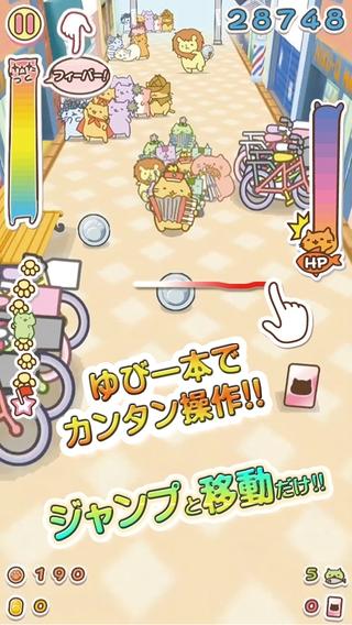 「みっちりねこ だっしゅ!DX ~日本一周の旅~」のスクリーンショット 3枚目