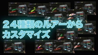 「バーチャルバスフィッシング3D」のスクリーンショット 1枚目