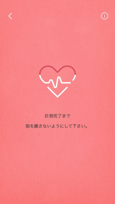「MUJI to Relax」のスクリーンショット 3枚目
