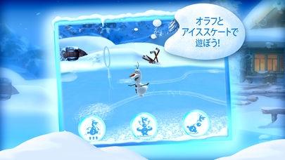 「オラフの冒険」のスクリーンショット 2枚目
