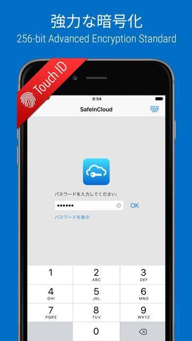 「SafeInCloud」のスクリーンショット 1枚目
