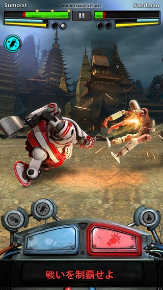 「Ironkill: Robot Fighting & Boxing Game - Battle of the Mech Fighters」のスクリーンショット 3枚目