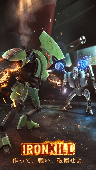 「Ironkill: Robot Fighting & Boxing Game - Battle of the Mech Fighters」のスクリーンショット 1枚目