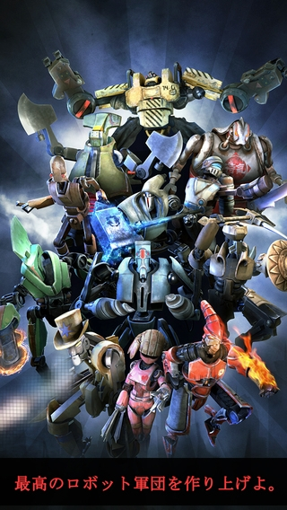 「Ironkill: Robot Fighting & Boxing Game - Battle of the Mech Fighters」のスクリーンショット 2枚目